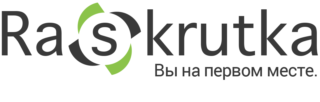 Raskrutka