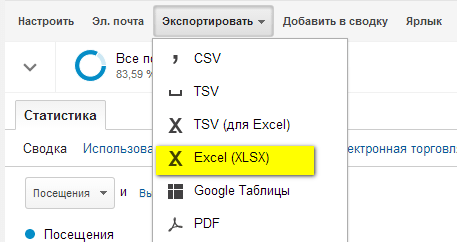 Google Analytics XLSX